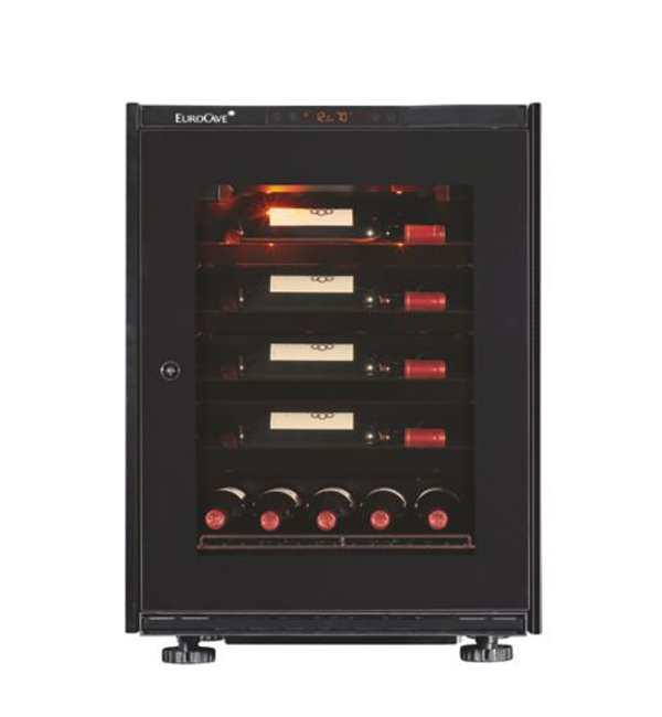 Inspiration Underbench Integrated Wine Cabinet Fridge