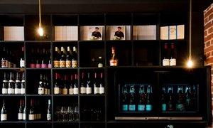 WineBar Wine Preservation System 8.0 Pierre Sang